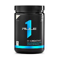 Creatine - 750g - Rule One (R1)
