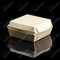 Упаковка для бургеров МИНИ крафт