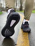 Кроссовки  Adidas Yeezy Boost 350 V 2  Адидас Изи Буст В2  (42,43,45), фото 3