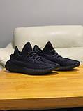 Кроссовки  Adidas Yeezy Boost 350 V 2  Адидас Изи Буст В2  (42,43,45), фото 6
