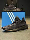 Кроссовки  Adidas Yeezy Boost 350 V 2  Адидас Изи Буст В2  (42,43,45), фото 9