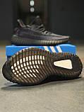 Кроссовки  Adidas Yeezy Boost 350 V 2  Адидас Изи Буст В2  (42,43,45), фото 10