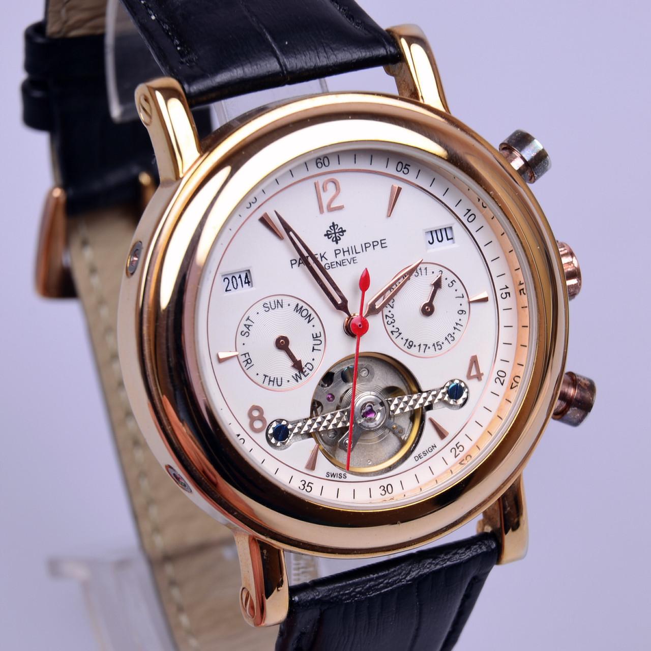 Механические часы белый циферблат с автоподзаводом