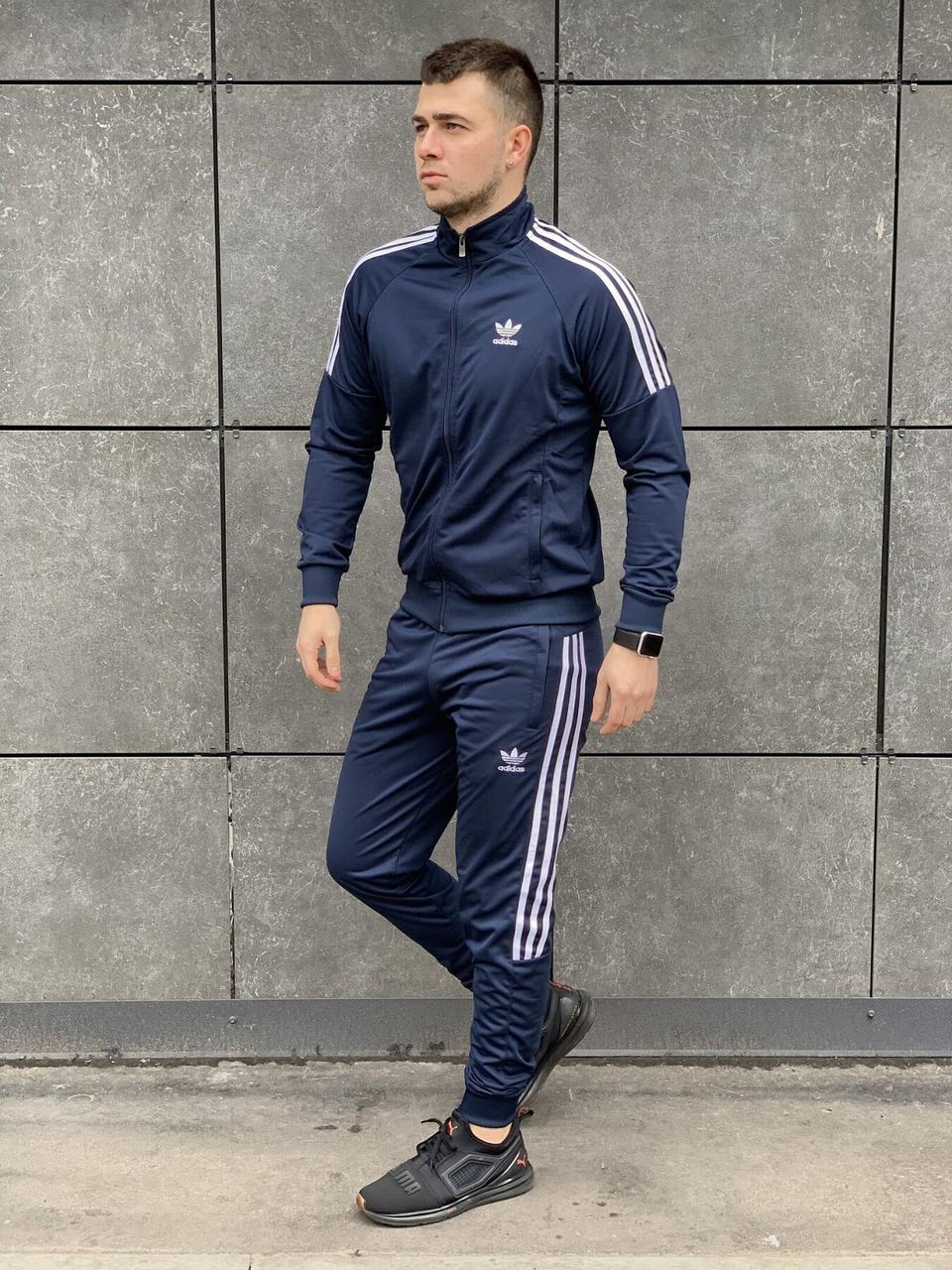 Мужской спортивный костюм Adidas (Адидас), Темно-синий