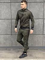 Мужской спортивный костюм Adidas цвет хаки (Адидас)