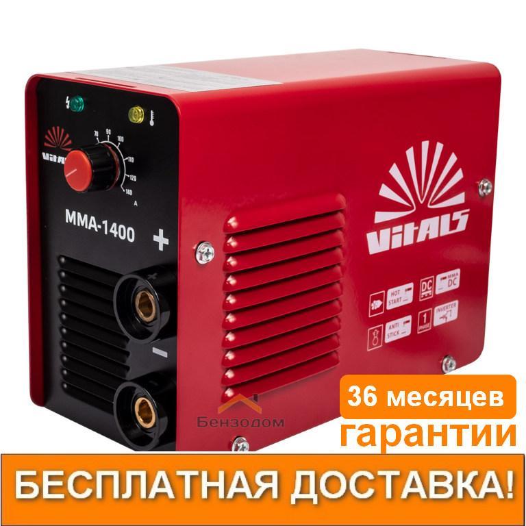 Сварочный аппарат MMA-1400  Vitals, 36 мес гарантии