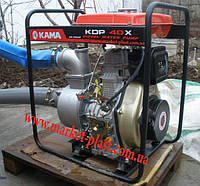 Мотопомпа дизельная Kama KDP 40X 100 м3/ч