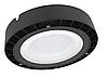 Світильник високих прольотів HB Value 200W/4000K 110DEG IP65, LEDVANCE