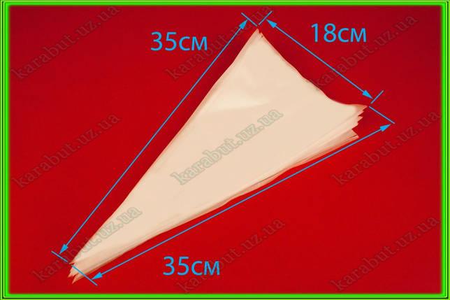 Мешочки кондитерские силиконовые в наборе 12 штук L35см, фото 2
