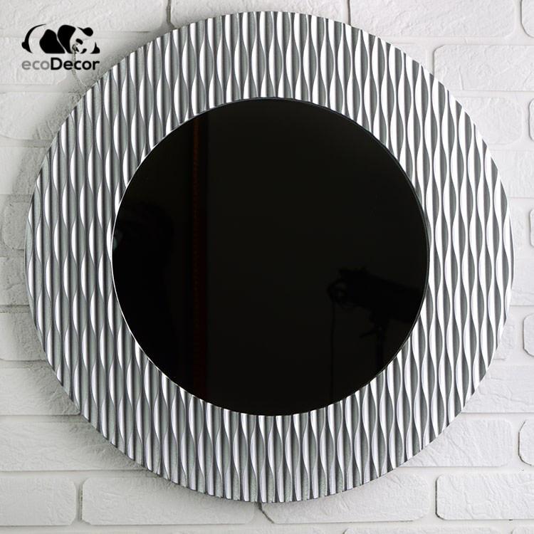 Зеркало в ванную серебряное Berne