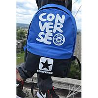 Брендовый портфель Converse рюкзак повседневный спортивный туристический синий