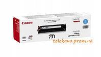 Картридж для лазерного принтера Canon 731 i-sensys LBP7100C / 7110C / MF623C / 628C / 8230C / 8280C