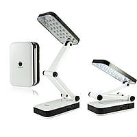 Аккумулятная настольная лампа DP LED-666 | Складная лампа трансформер