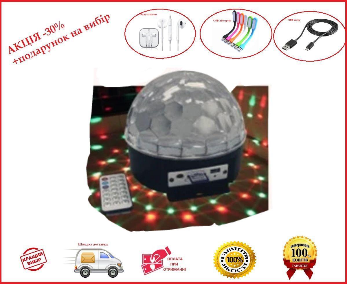 Проектор прибор со звуковой активацией Flash LED CRYSTAL BALL