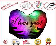 Светящаяся Подушка Сердце «I love You»