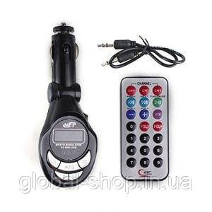 Трансмиттер, FM модулятор KD-201, MP3 плеер с пультом
