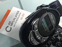 Трансмиттер, FM модулятор KD-201, MP3 плеер с пультом, фото 2