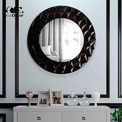 Дзеркало у ванну чорне Vatican