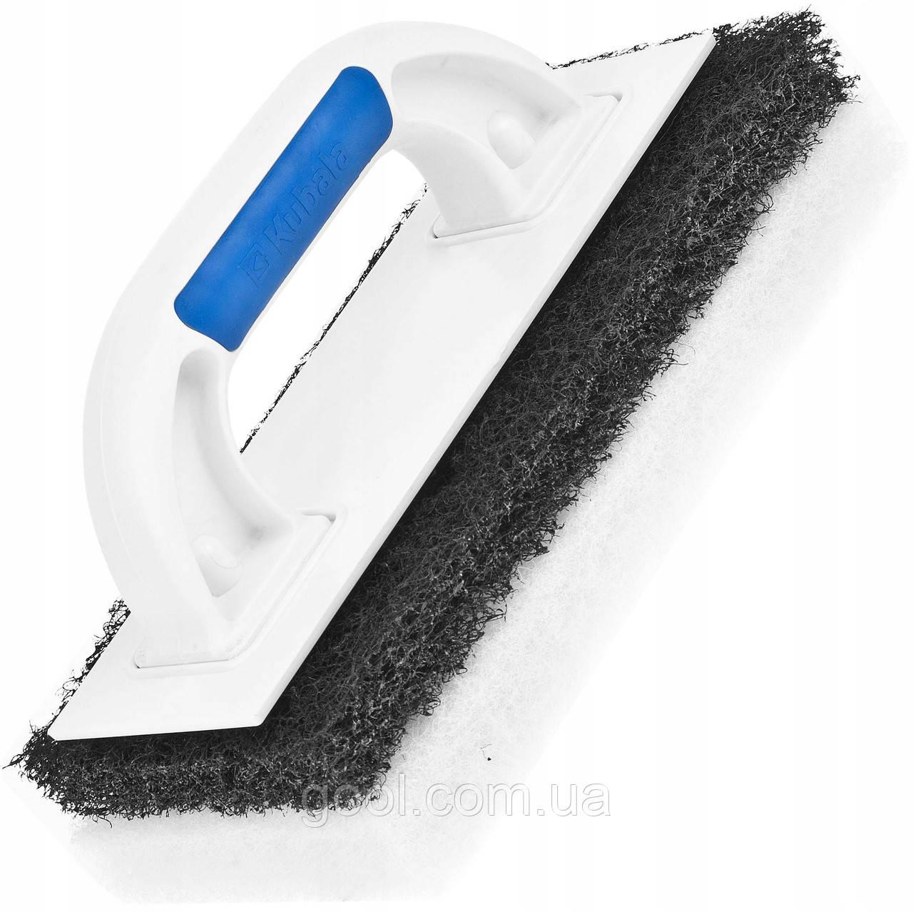 Набор для очистки эпоксидной и цементной затирки на плитки и швах Kubala 250х120мм (Польша)