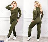 Спортивный  костюм  (размеры 48-54) 0240-50, фото 7