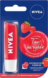 Бальзам для губ NIVEA Фруктовое сияние Клубника 4,8 г