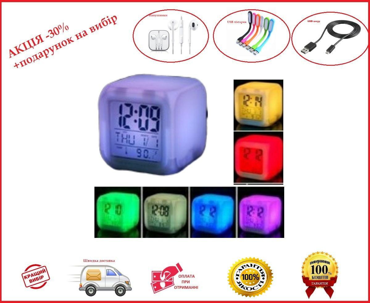 Светящиеся часы-хамелеон Кубик, ночник с будильником, термометром и календарём, 7 цветов подсветки CX-508