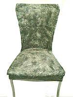 Чехол на стул велюровый, набор 6 шт(Турция) Зеленый мрамор