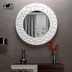 Дзеркало для ванної біле Vatican