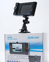 Автомобильный видеорегистратор Double Lens две камеры | Регистратор в машину | Видеорегистратор