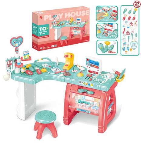 Детский игровой набор Доктор 660-61