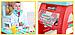 Детский игровой набор Доктор 660-61, фото 10