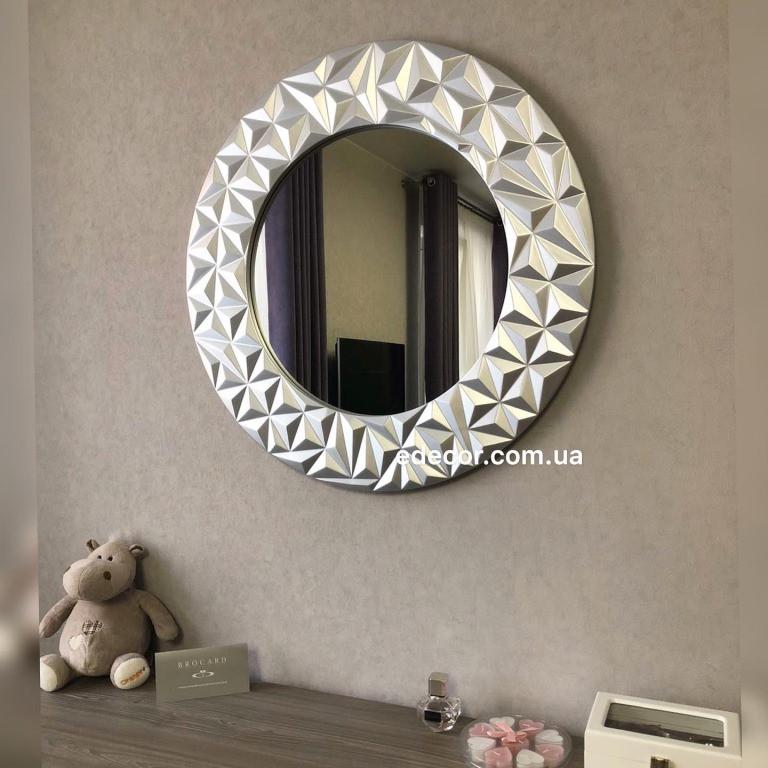 Зеркало в ванную серебряное Vatican
