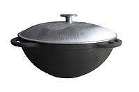 Казан чугунный азиатский Ситон 6 л с алюминиевой крышкой Кза6а