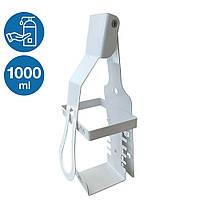 АХД 2000 1 Л Дозатор локтевой для дезинфицирующего средства АХД2000 1л.