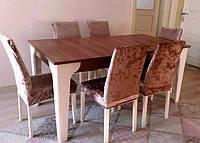 Чехлы на стулья велюровые, набор 6 шт(Турция) Кофе