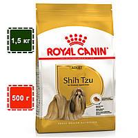 Сухой корм для взрослых собак породы Ши-тцу от 10 месяцев | Royal Canin Shih Tzu Adult | 1,5 кг