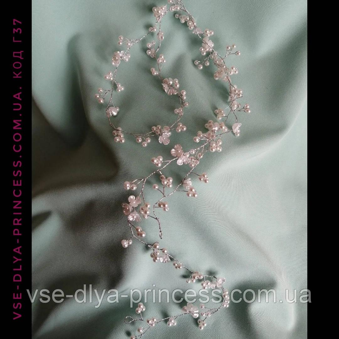 Гілочка віночок з перлами і квітами в зачіску тіара гребінь обідок, під срібло