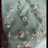Гілочка віночок з перлами і квітами в зачіску тіара гребінь обідок, під срібло, фото 3
