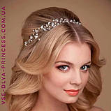 Гілочка віночок з перлами і квітами в зачіску тіара гребінь обідок, під срібло, фото 10