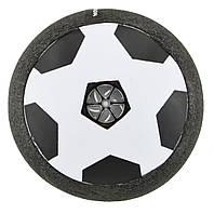 Аэромяч для дома с подсветкой Hoverball Small 86008 Black Интерактивная игрушка в Украине