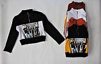 """Укороченная кофта толстовка для девочки сериал """"Школа"""" 9-14 лет"""