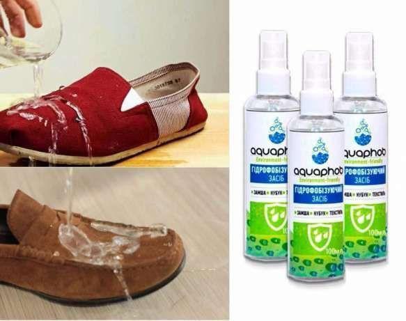 Водоотталкивающиее средство для обуви Aquaphob Аквафоб Аквабронь