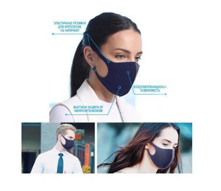 Маска Питта упаковка 3 шт. Маска Пита защитная для лица, многоразовая, антибактериальная.
