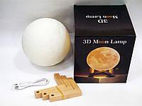 Лампа луна  3D Moon Lamp Настольный светильник луна на сенсорном управлении White