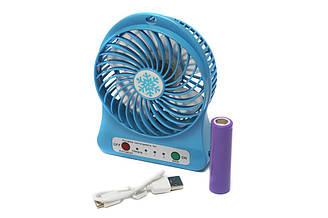 Мини вентилятор mini fan с аккумулятором (Синий)