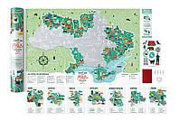 Скретч Карта Мира Travel Map ® Моя Рідна Україна | карта путешествий | карта желаний | оригинальный подарок, фото 1
