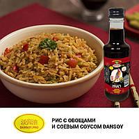 Рис с овощами и соевым соусом DanSoy