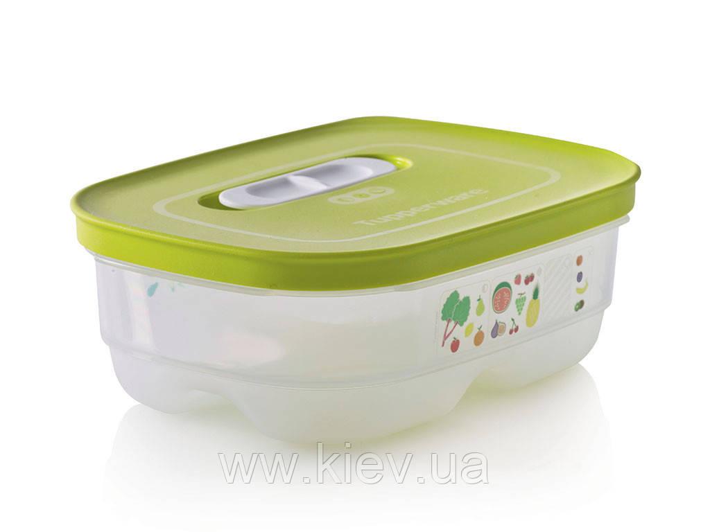 Контейнер Умный холодильник (375 мл) для овощей и фруктов Tupperware
