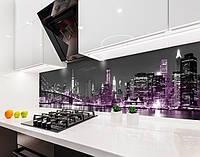 Кухонный фартук Фиолетовое свечение Города (наклейка виниловая, скинали для кухни, самоклеющаяся пленка) панорама, серый, 600*3000 мм