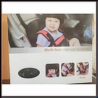 Универсальное детское бескаркасное автокресло Multi Function Car Cushion Бордовое
